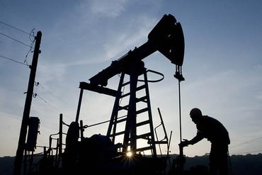 Nuevo descubrimiento petrolífero de Repsol