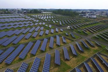 Univergy y Trina Solar se adjudican un proyecto fotovoltaico en Colombia